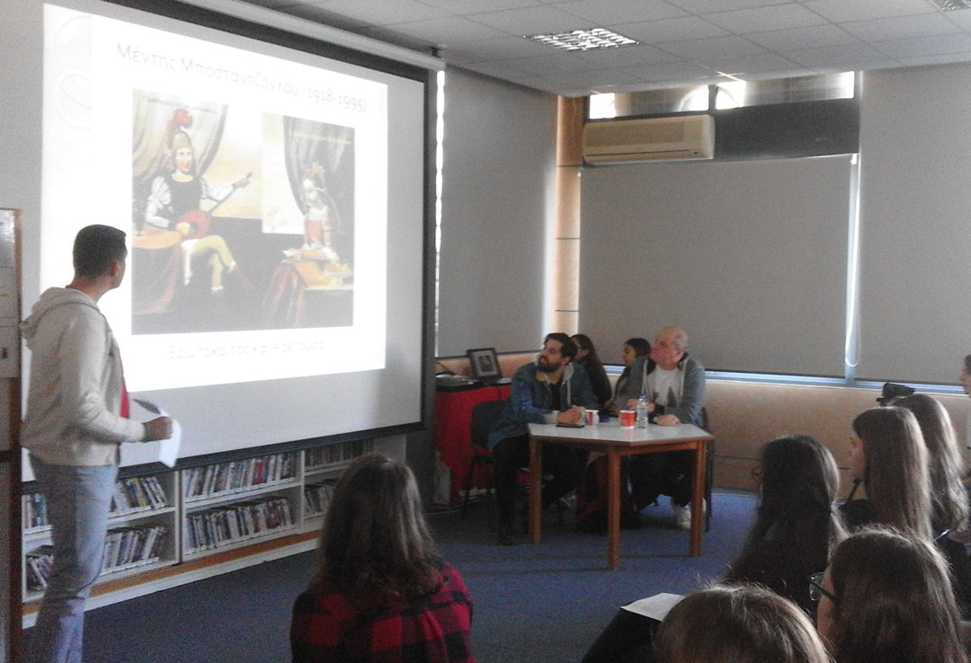 Ο συγγραφέας Γιάννης Ράγκος και ο εικονογράφος Γιώργος Γούσης παρουσιάζουν το πολυβραβευμένο κόμικ τους Ερωτόκριτος στους μαθητές της Γ' Γυμνασίου-0
