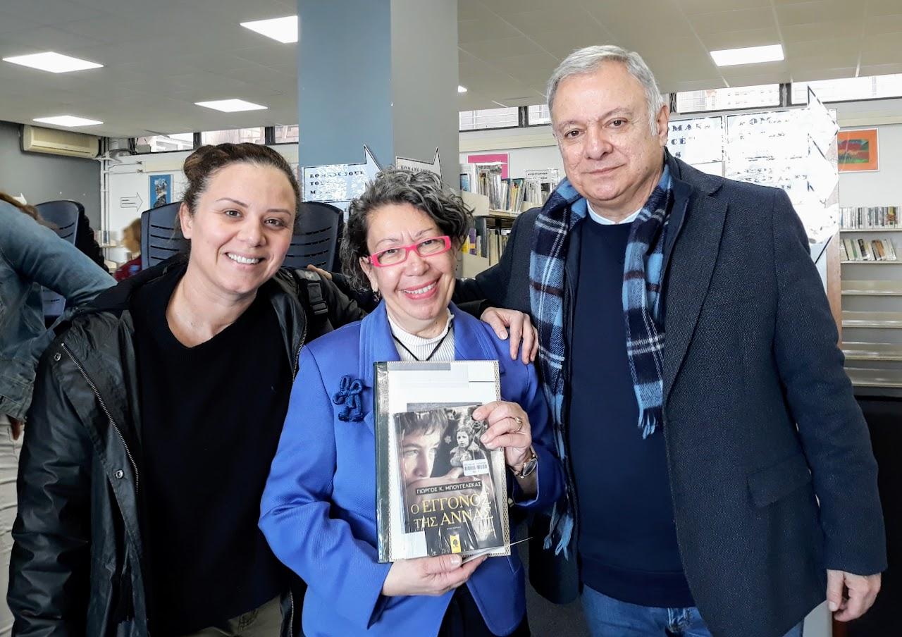 Ο συγγραφέας Γιώργος Μπουγελέκας με τους μαθητές της 2nde-0