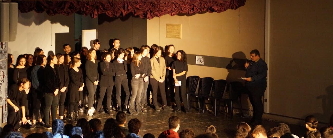 Εκδήλωση των μαθητών της Γ΄Λυκείου « Καταδικάζοντας την Τυραννία- 17 Νοέμβρη »-14