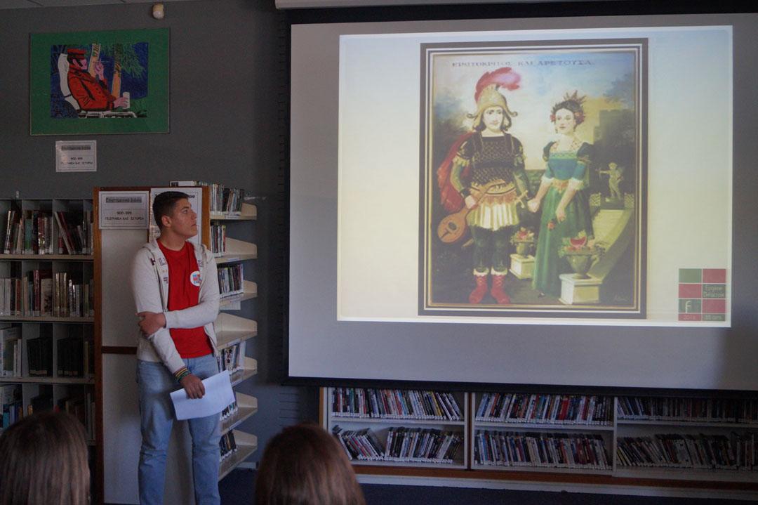 Ο συγγραφέας Γιάννης Ράγκος και ο εικονογράφος Γιώργος Γούσης παρουσιάζουν το πολυβραβευμένο κόμικ τους Ερωτόκριτος στους μαθητές της Γ' Γυμνασίου-2