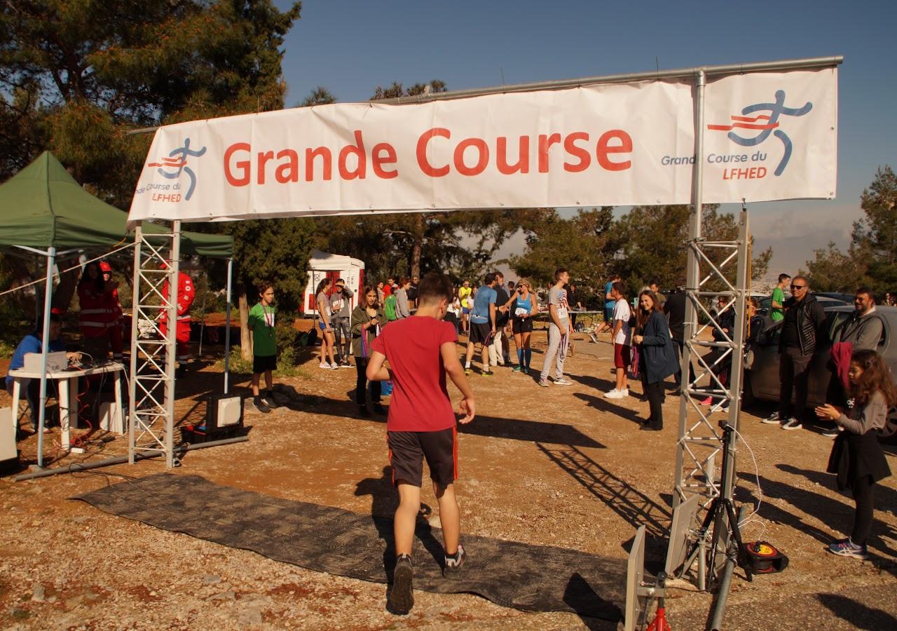 3η Grande Course του LFHED-2