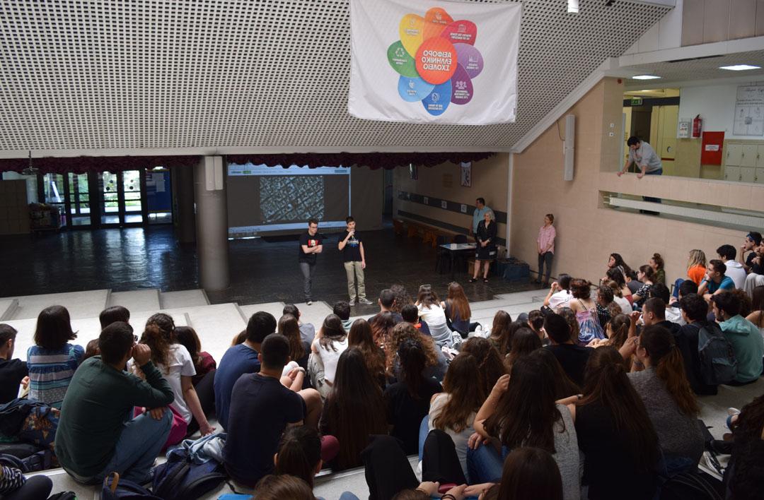Les élèves de FLE de la Section Hellénique remportent le prix de l'engagement citoyen au Concours national de la Francophonie 2018 -3
