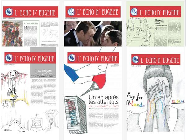 Η Echo d'Eugène είναι η εφημερίδα σας, η εφημερίδα των μαθητών του LFHED ! Το προσεχές νούμερο περιμένει τα άρθρα σας!
