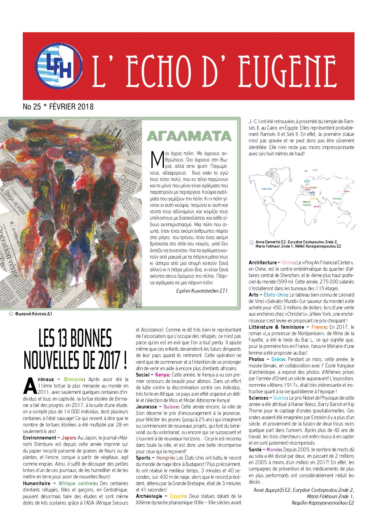 Echo d'Eugène numéro 25 (Février 2018)-0