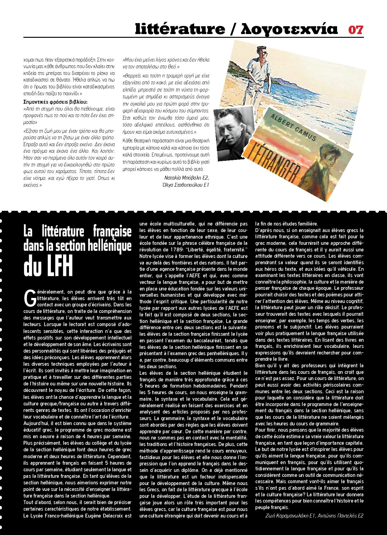 Echo d'Eugène numéro 25 (Février 2018)-6