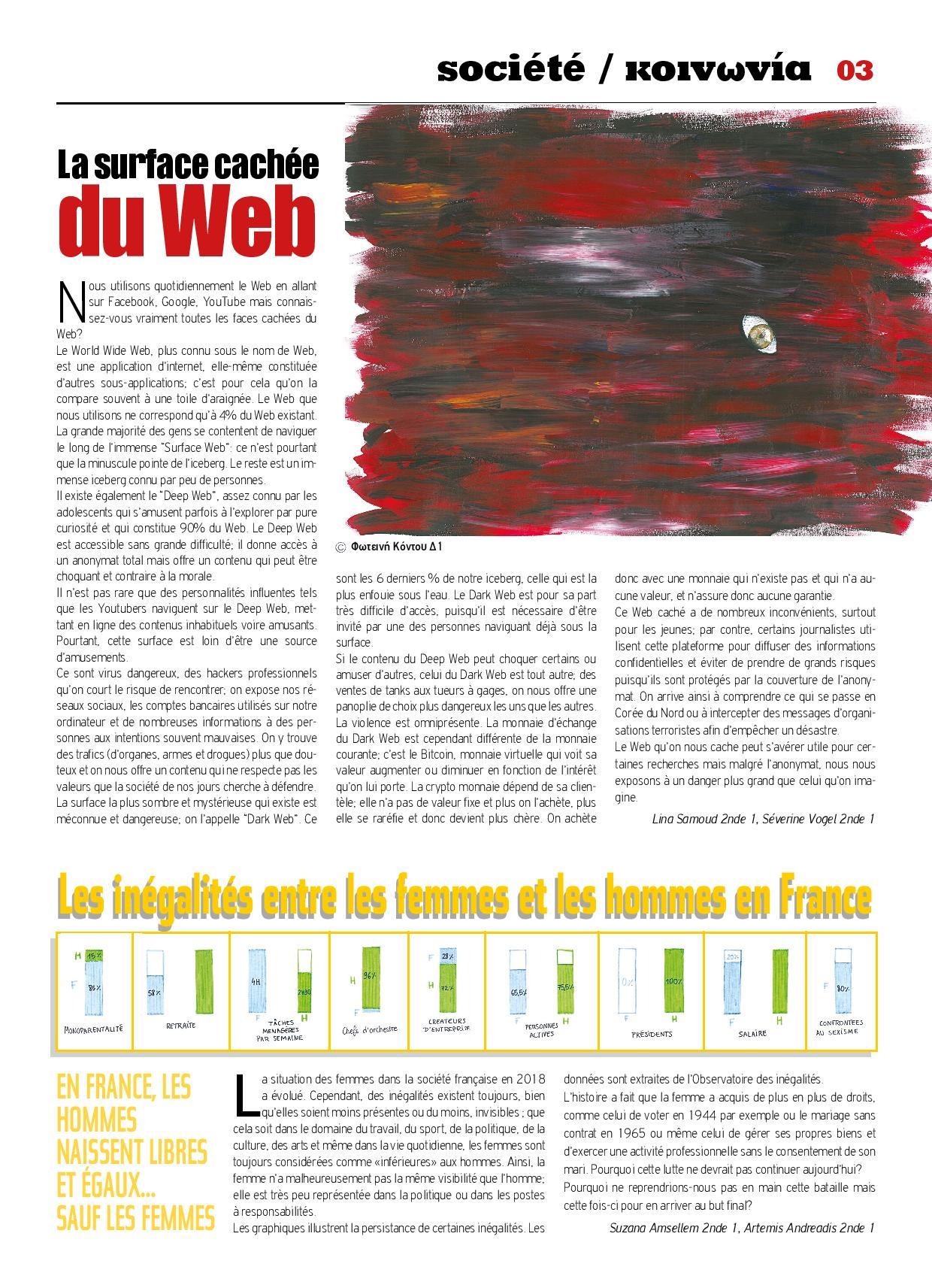 Echo d'Eugène numéro 26   (Juin 2018)-2