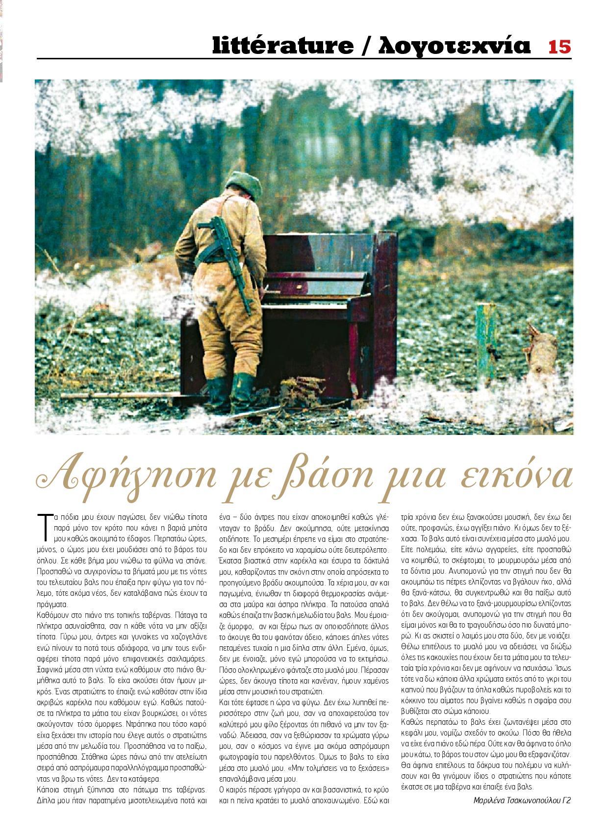 Echo d'Eugène numéro 26   (Juin 2018)-14