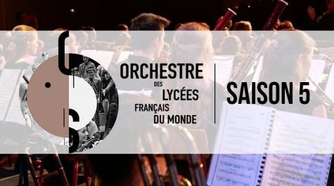 Suivez en direct à partir de 20h nos 4 élèves musiciens participant au concert OLFM