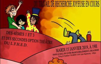Les 4e1 et 3 et les 2nde option théâtre présentent leur travail d'élaboration joyeuse en cours !-0