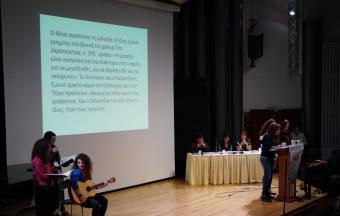 Nos élèves au colloque « En voyageant avec Kazantzakis »-7