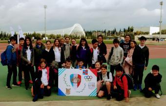 """Notre équipe des """"Hyènes et Lynx d'Athènes"""" participe au 1er Trophée FrancOvalie-4"""