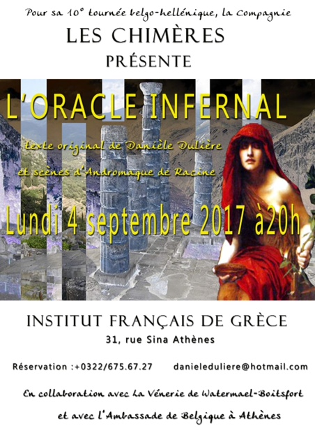 """Très vivement recommandé : """"L'Oracle infernal"""" le 4 septembre à l'IFA"""