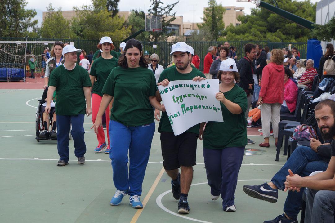 Journée sportive organisée pour les personnes handicapées de l'Attique-4