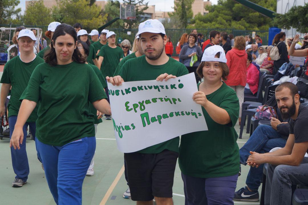 Journée sportive organisée pour les personnes handicapées de l'Attique-5