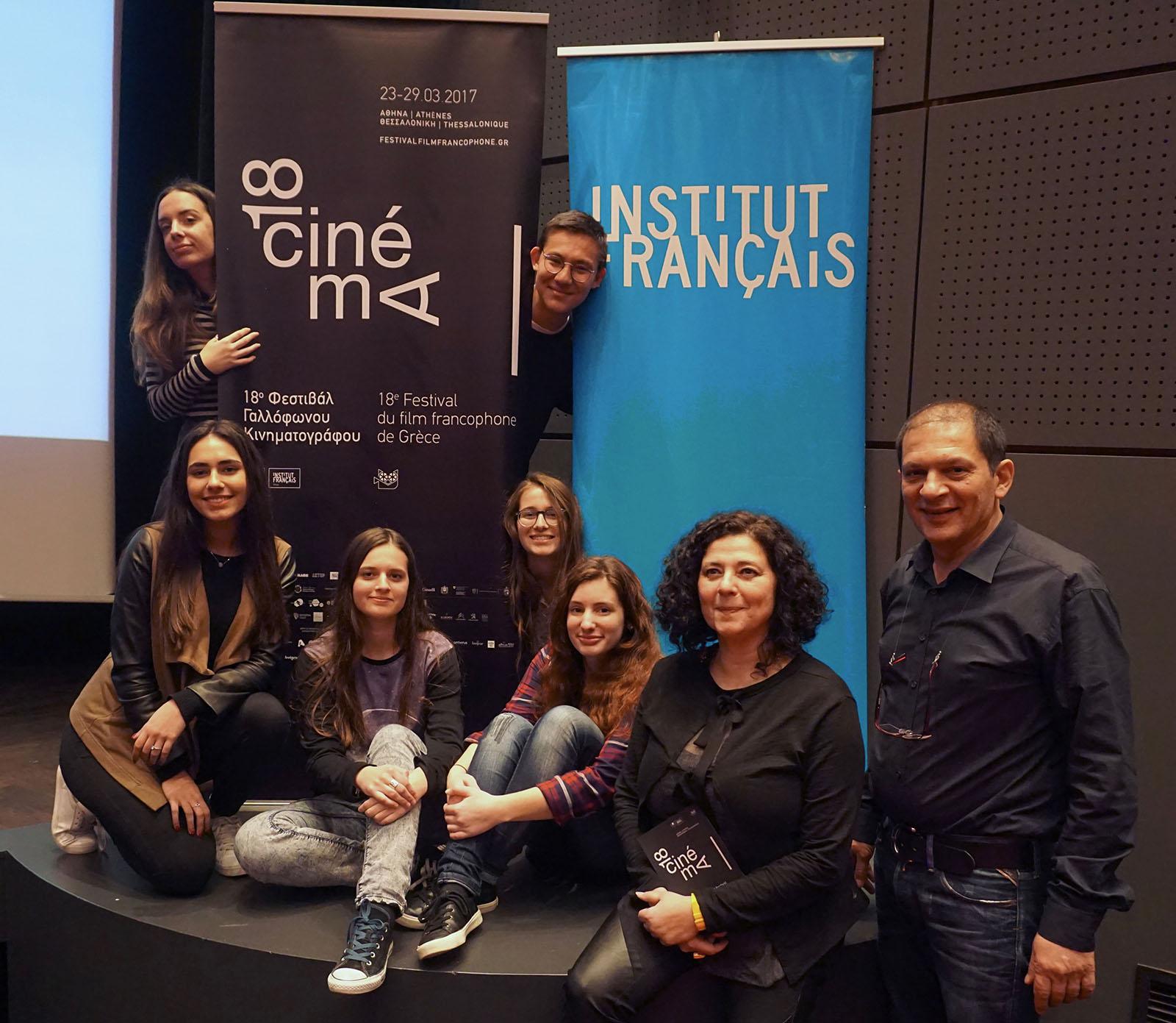 Les élèves du LFHED présentent le 18 festival du film francophone