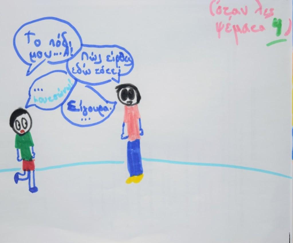 L'infirmerie du LFHED expose les dessins de ses petits patients -3