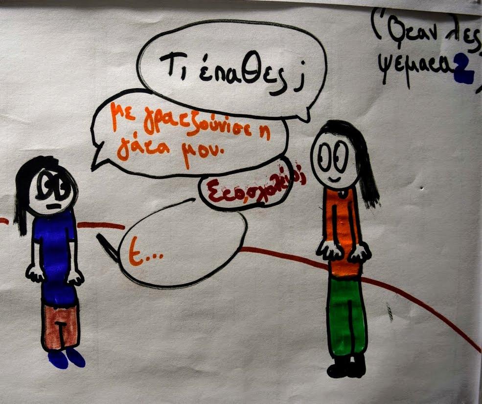L'infirmerie du LFHED expose les dessins de ses petits patients -4