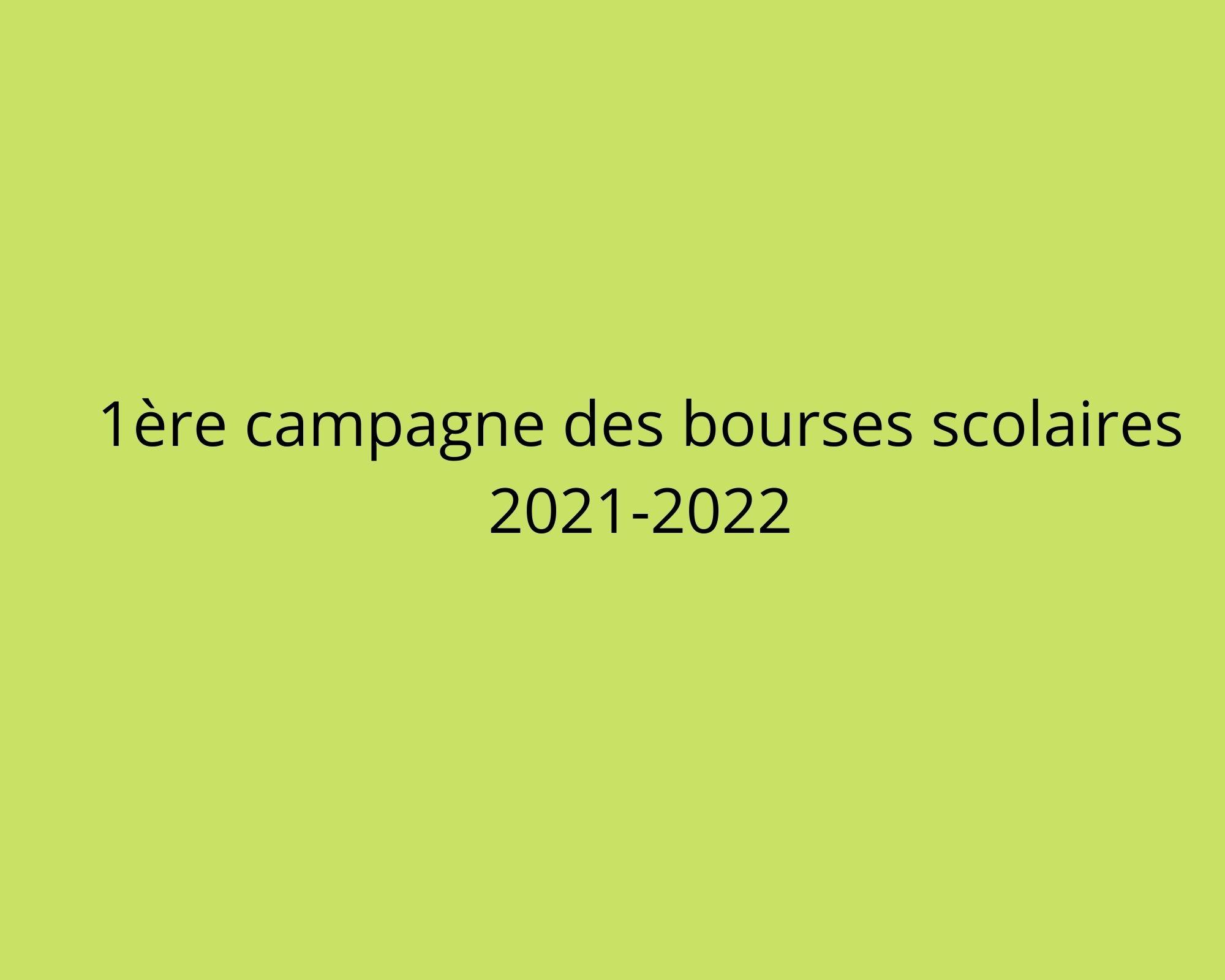 1ère campagne des bourses scolaires 2021/2022
