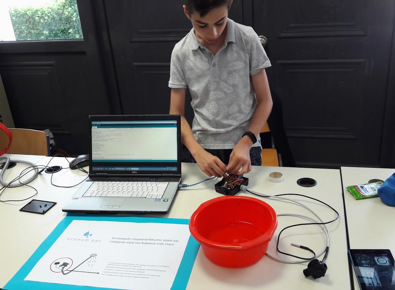 Το σχολείο μας συμμετείχει στον πρώτο διαγωνισμό εκπαιδευτικής ρομποτικής και physical computing-0