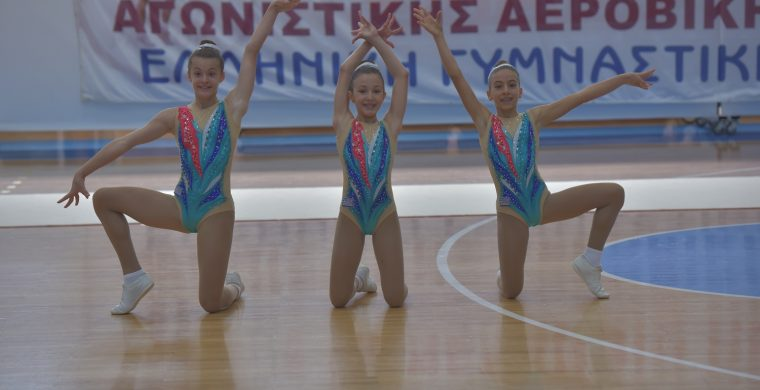 Notre élève Katia Spatha (6ème) remporte la médaille de bronze au Championnat national d'aérobic-0