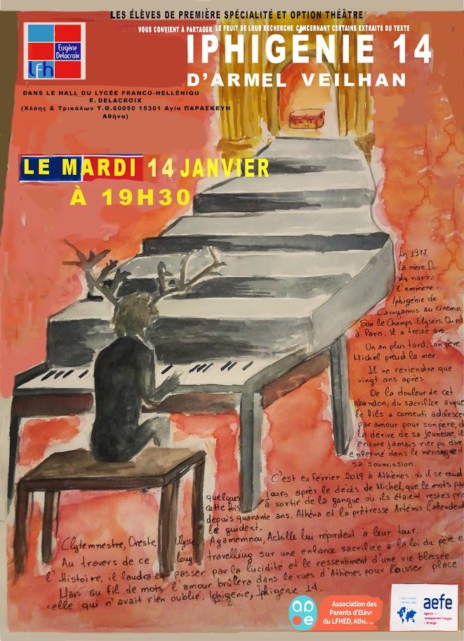 Παράσταση των μαθητών της Β' Λυκείου της Option Théâtre « Ιφιγένεια 14 »-15