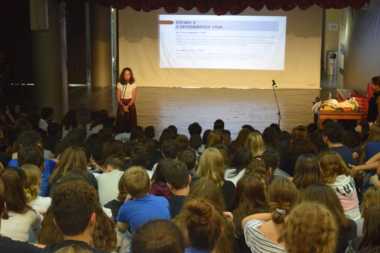 Οι μαθητές του LFHED τιμούντην επέτειοτου ΟΧΙ-1