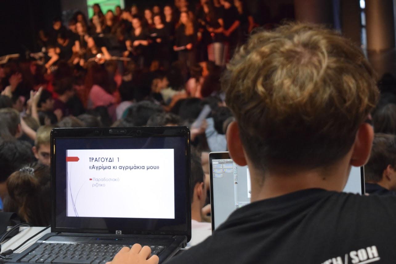 Οι μαθητές του LFHED τιμούντην επέτειοτου ΟΧΙ-9