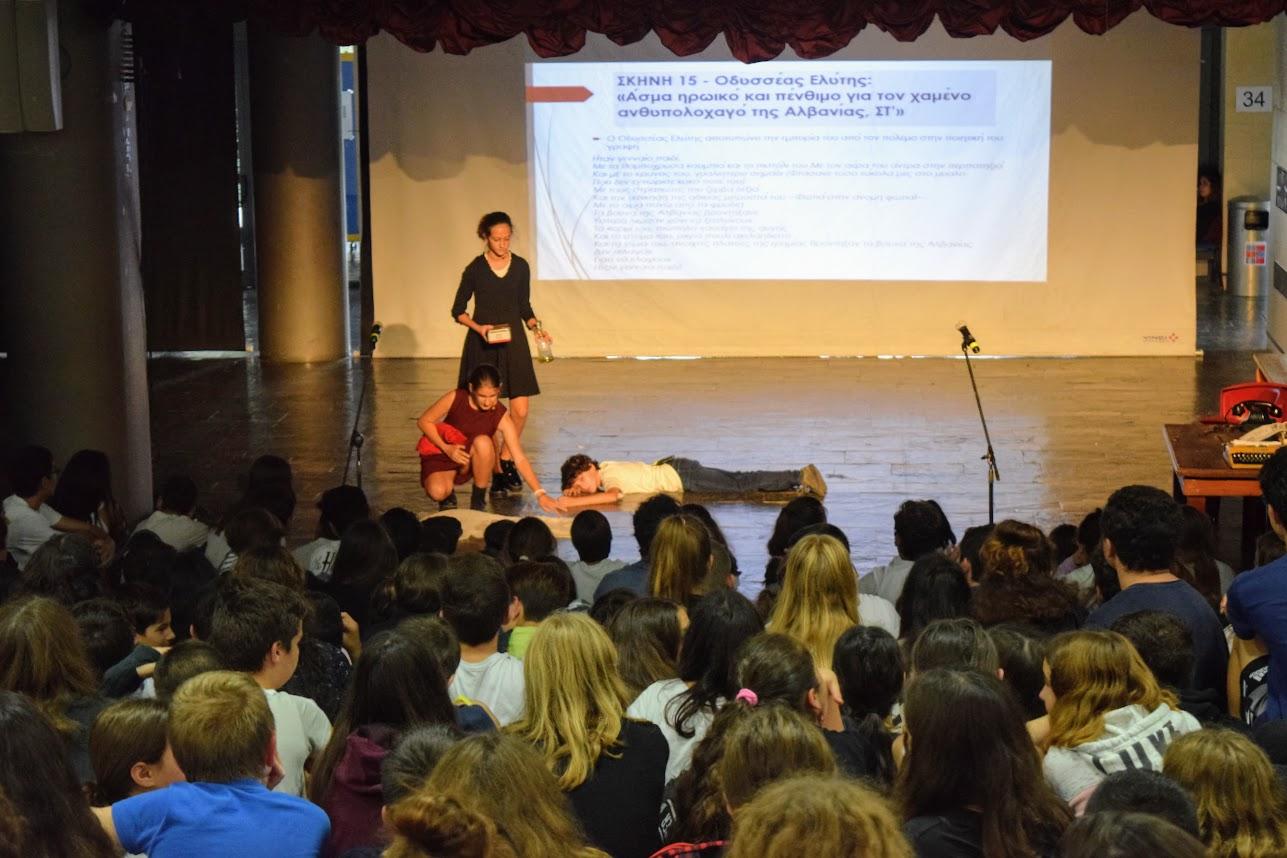 Οι μαθητές του LFHED τιμούντην επέτειοτου ΟΧΙ-10