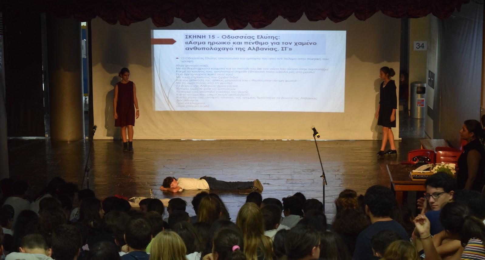 Οι μαθητές του LFHED τιμούντην επέτειοτου ΟΧΙ-11