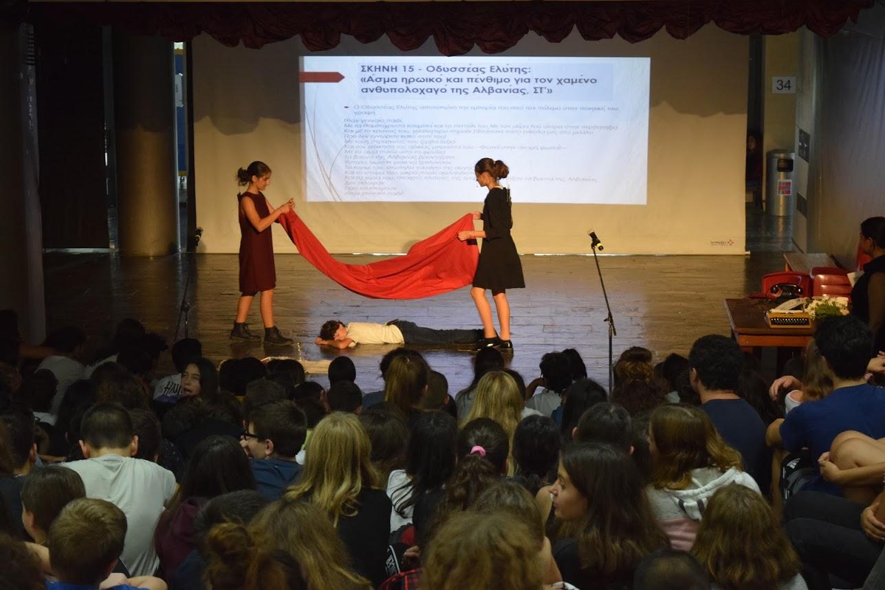 Οι μαθητές του LFHED τιμούντην επέτειοτου ΟΧΙ-12