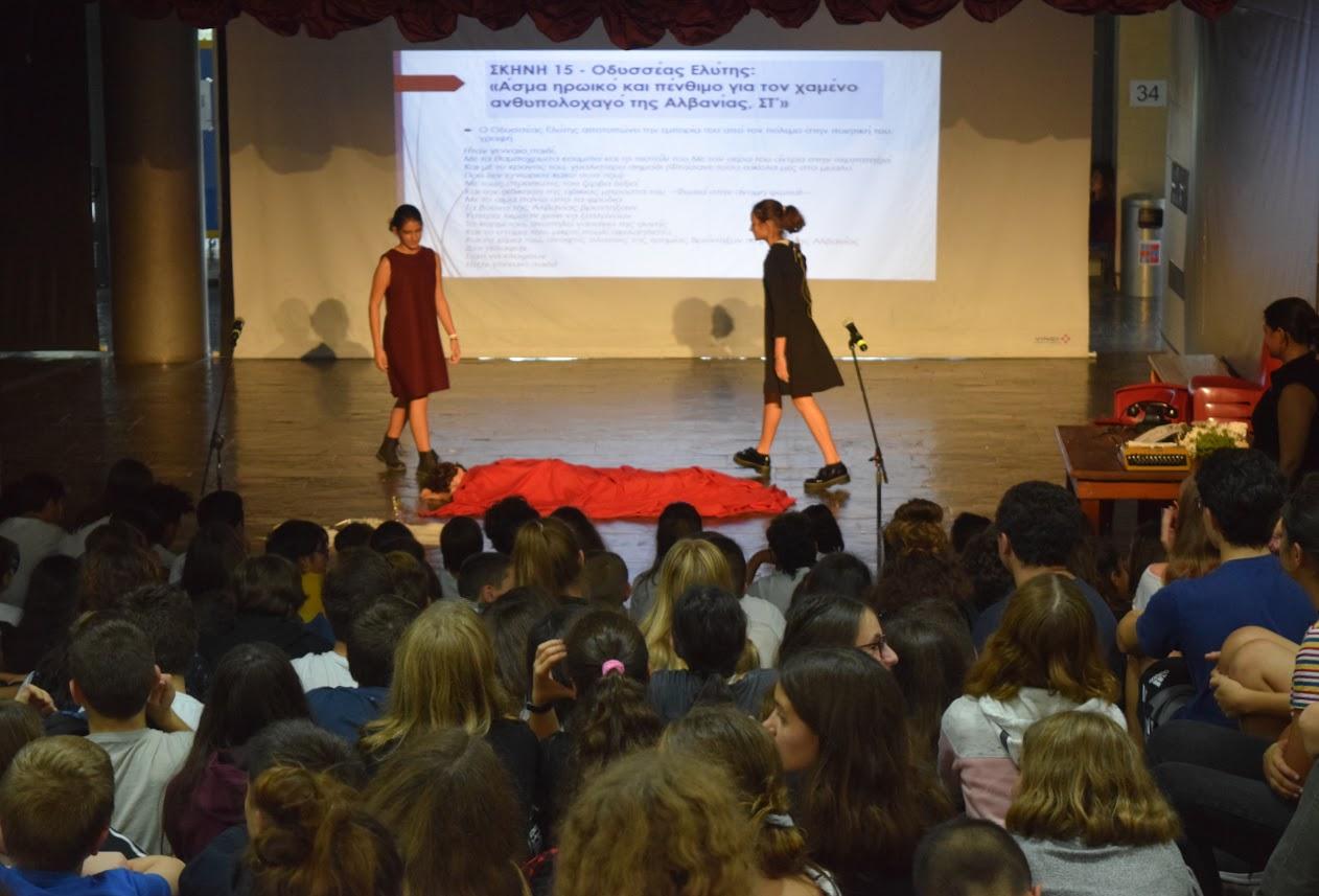 Οι μαθητές του LFHED τιμούντην επέτειοτου ΟΧΙ-13