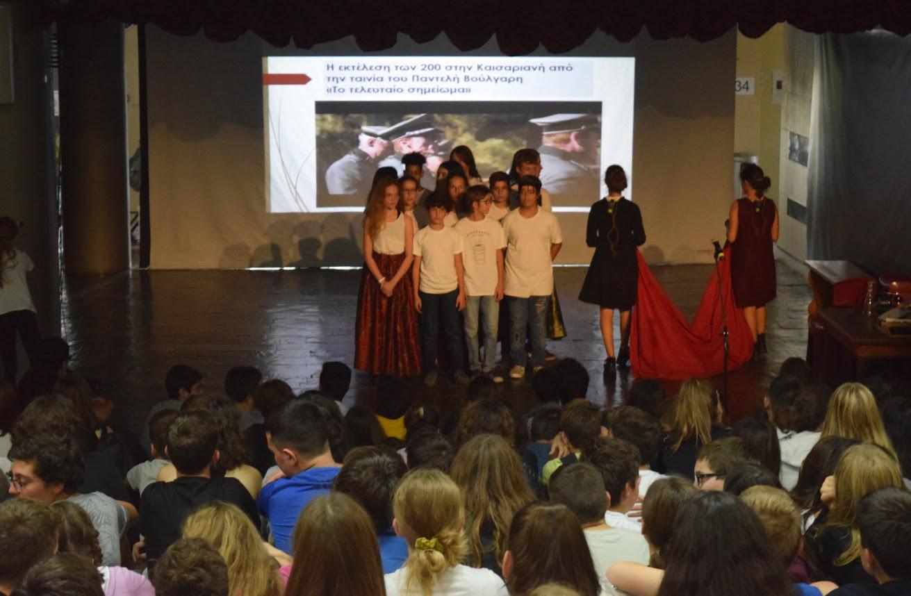 Οι μαθητές του LFHED τιμούντην επέτειοτου ΟΧΙ-17
