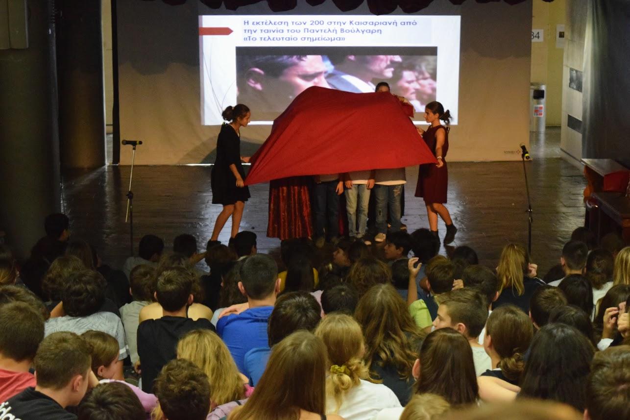 Οι μαθητές του LFHED τιμούντην επέτειοτου ΟΧΙ-18