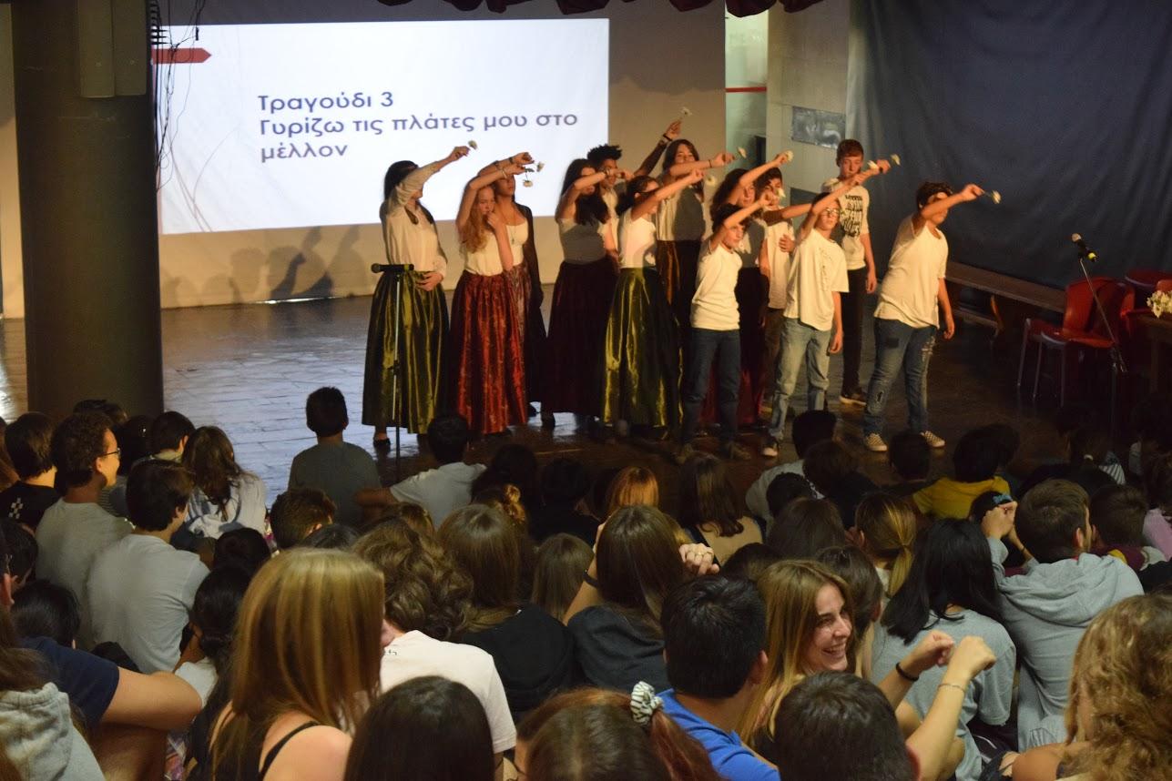 Οι μαθητές του LFHED τιμούντην επέτειοτου ΟΧΙ-19