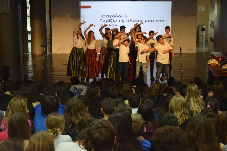 Οι μαθητές του LFHED τιμούντην επέτειοτου ΟΧΙ-0