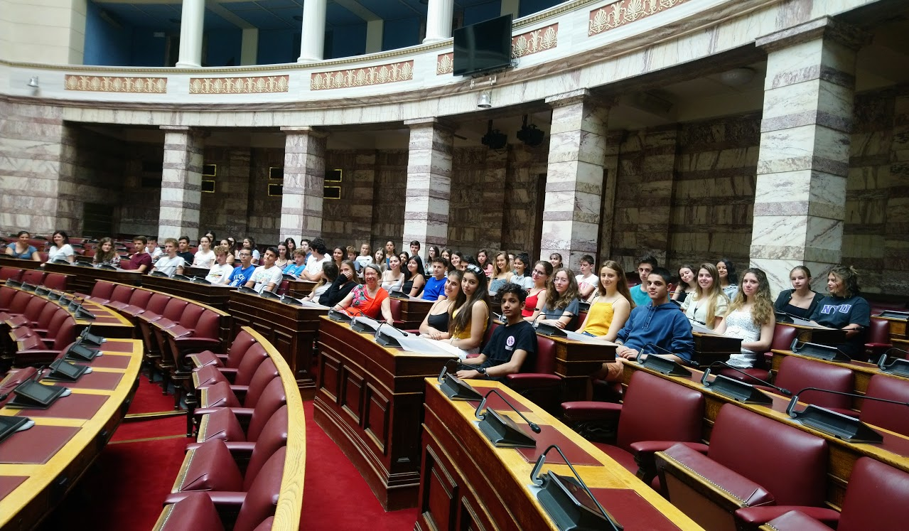 Οι μαθητές της 2nde επισκέπτονται τη Βουλή-0