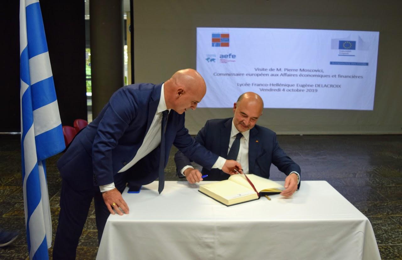 Visite de Pierre Moscovici au LFHED-22