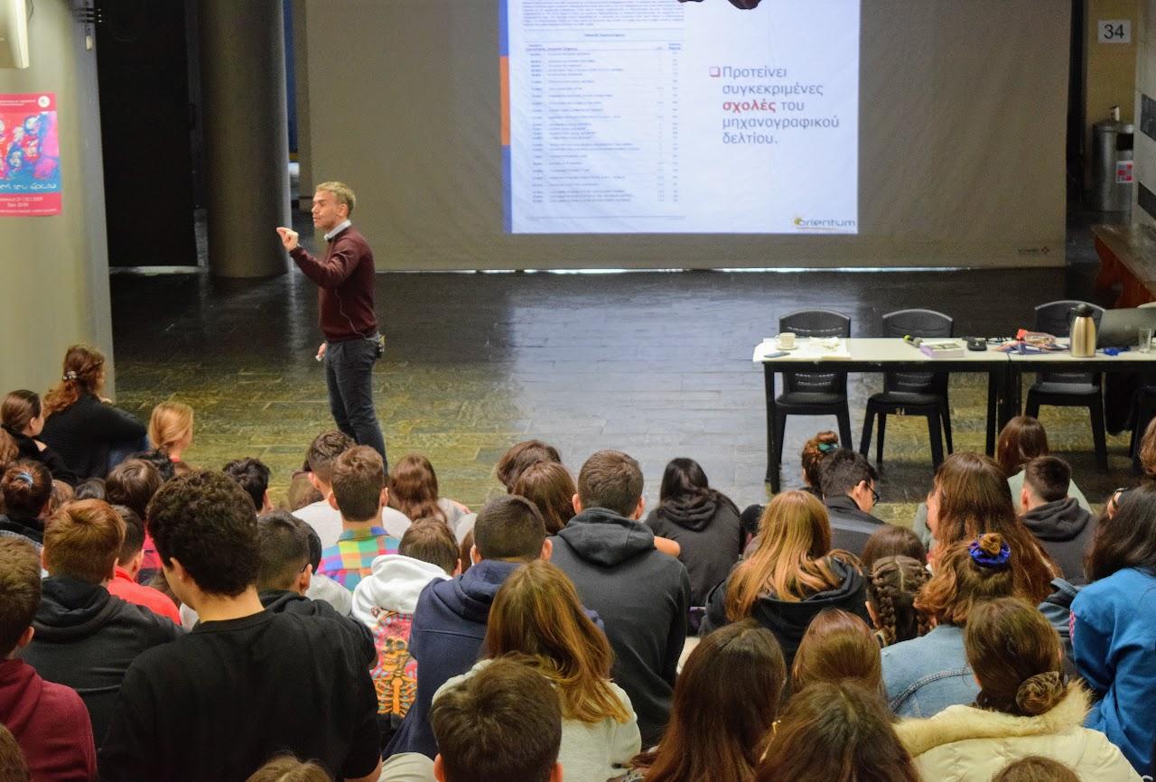 Cette année encore, les conseils en orientation de Spyros Michaloulis à destination de nos élèves-3