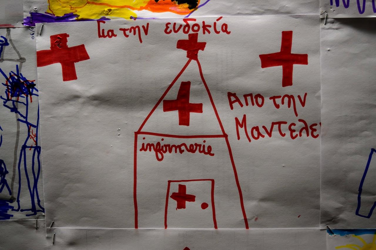L'infirmerie du LFHED expose les dessins de ses petits patients -1