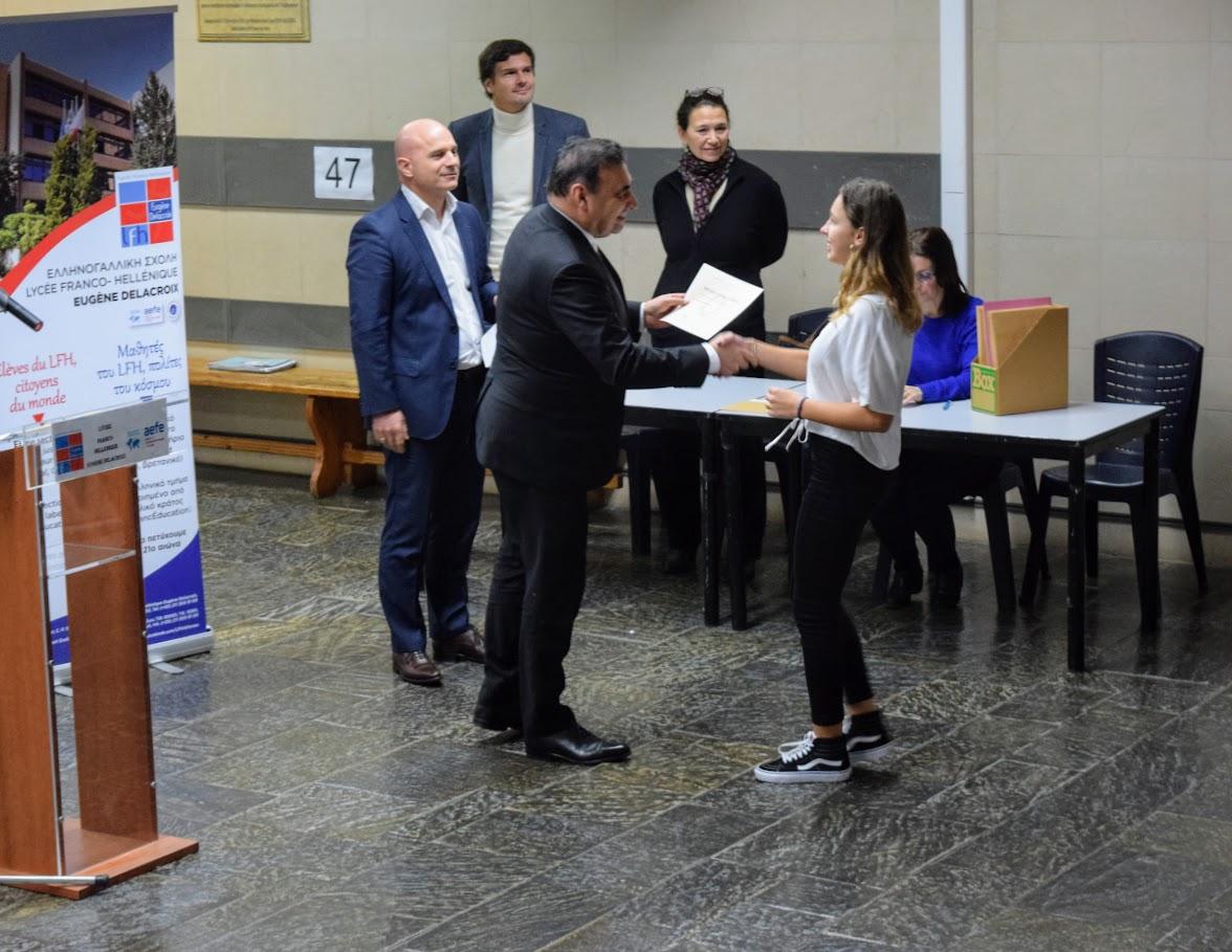 Cérémonie officielle de remise des diplômes du DNB et de l'examen d'anglais IGCSE-4