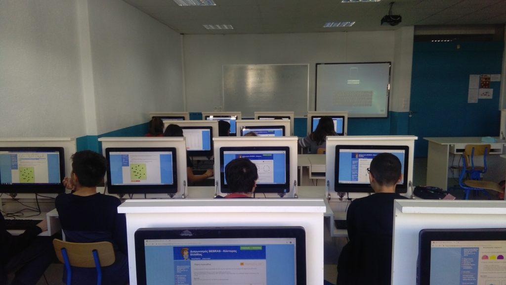 Les élèves du LFHED se distinguent au Concours d'Informatique et de Pensée Algorithmique Bebras 2019/2020-0