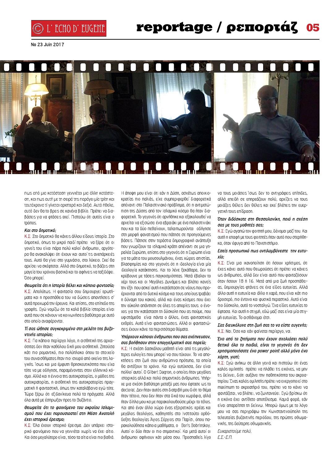 Echo d'Eugène numéro 23  (Juin 2017)-4