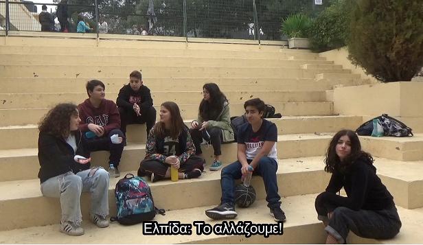 Οι μαθητές της Γ΄ Γυμνασίου της Ελληνογαλλκής σχολής συμμετέχουν στο 11ο Διεθνή Μαθητικό Διαγωνισμό Ταινιών Μικρού Μήκους «Cinema…διάβασες;»