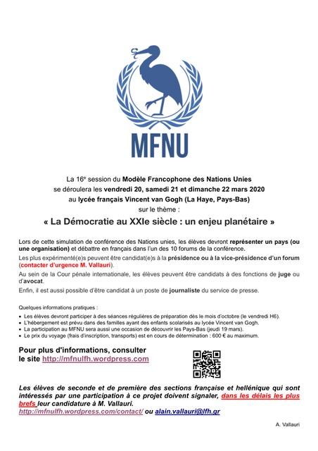 Le recrutement pour le MFNU 2020 est lancé !-1