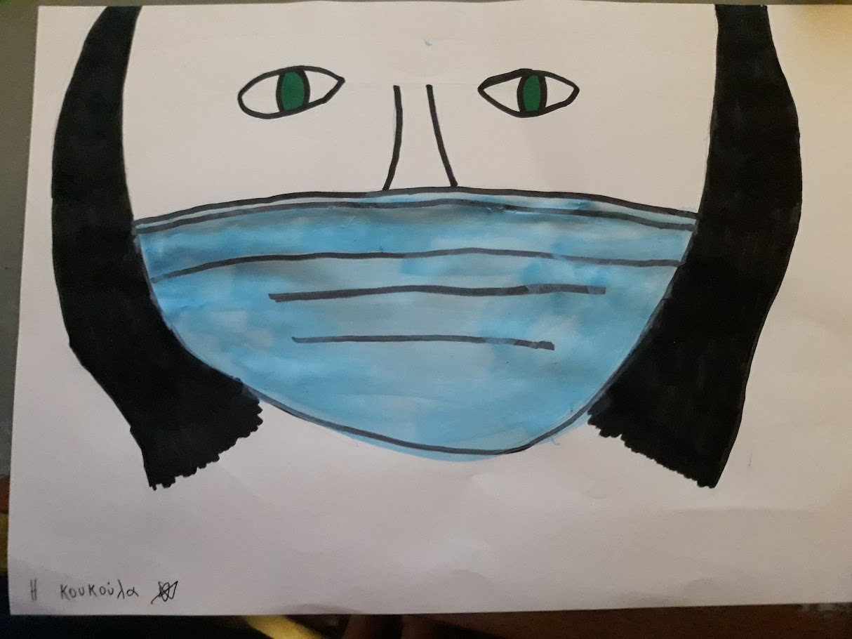 Οι μαθητές της Γ' Γυμνασίου εκφράζονται μέσω της τέχνης κατά τη περίοδο του εγκλεισμού-8