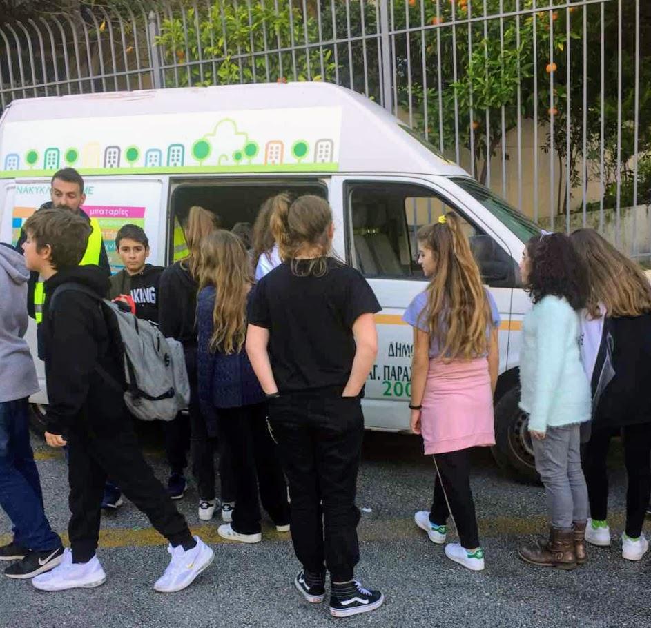 Επίσκεψη του Κινητού Πράσινου Σημείου στο σχολείο μας-1