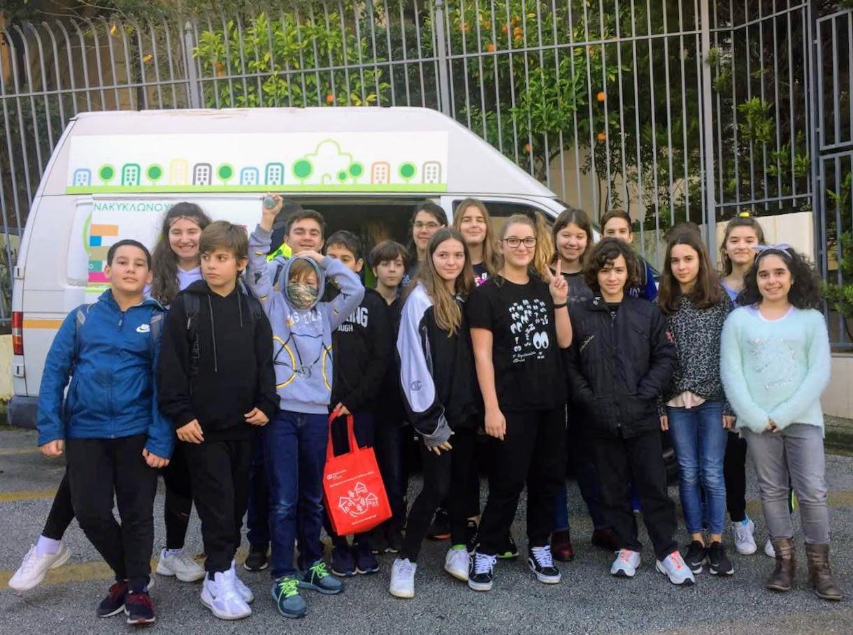 Επίσκεψη του Κινητού Πράσινου Σημείου στο σχολείο μας-0