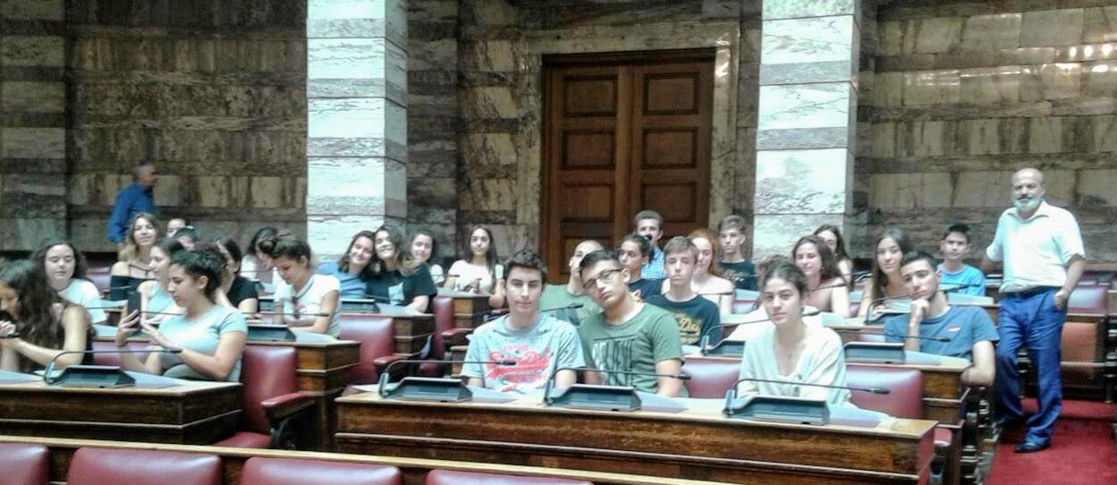 Οι μαθητές της 2nde επισκέπτονται τη Βουλή-1