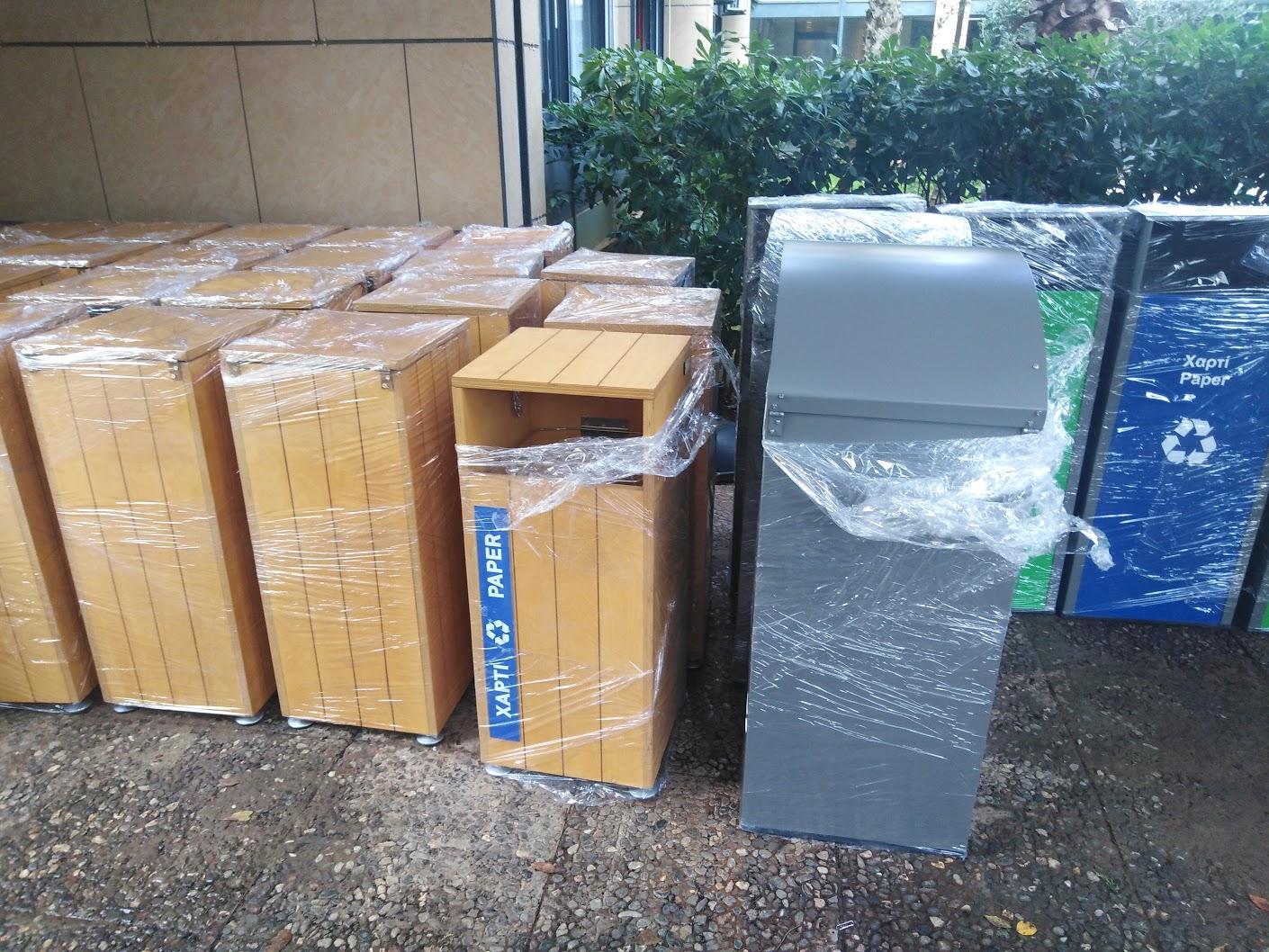 Le LFHED se dote de nouvelles poubelles éco responsables   -3