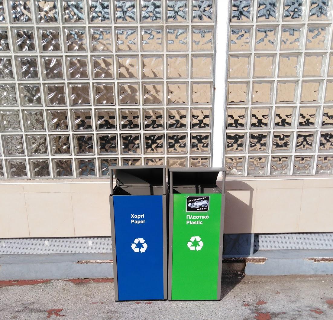 Le LFHED se dote de nouvelles poubelles éco responsables   -0